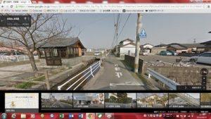 crossroad[1]